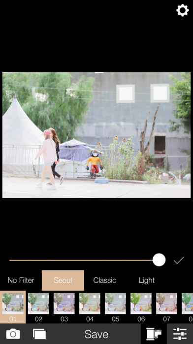 Analog Seoul screenshot1