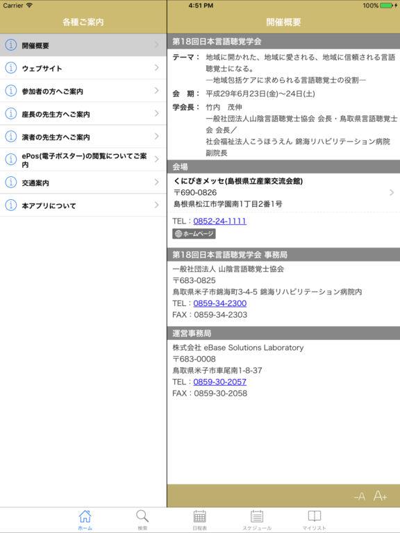 http://a1.mzstatic.com/jp/r30/Purple127/v4/f5/da/0b/f5da0be5-542b-7d29-0d52-07cc9976ffe8/sc1024x768.jpeg