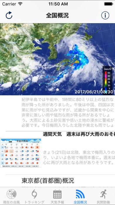 http://a1.mzstatic.com/jp/r30/Purple127/v4/fe/49/ab/fe49ab70-d97e-1451-e66d-a5375e3dddc1/screen696x696.jpeg