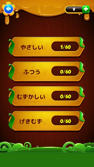 ろっかくパズル - 暇つぶし に最適の簡単... screenshot1