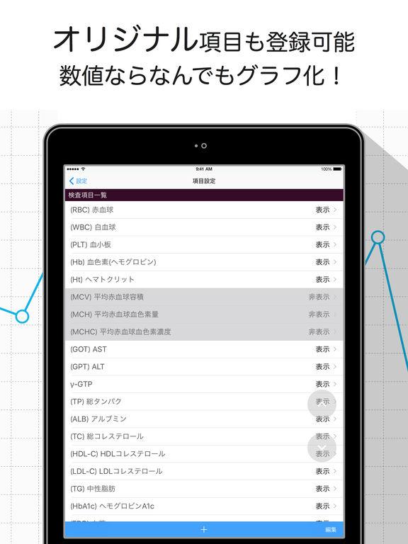 http://a1.mzstatic.com/jp/r30/Purple128/v4/0e/9f/b5/0e9fb5fd-3d04-e242-341e-9727364d0b85/sc1024x768.jpeg