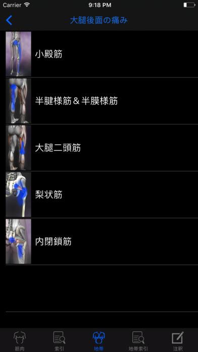 http://a1.mzstatic.com/jp/r30/Purple128/v4/19/e6/1c/19e61c78-7184-954b-95a2-846af23edff3/screen696x696.jpeg