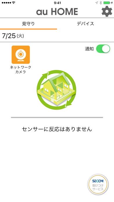 http://a1.mzstatic.com/jp/r30/Purple128/v4/1c/0f/76/1c0f76db-4f06-09a5-9cbb-a33df7c416c2/screen696x696.jpeg