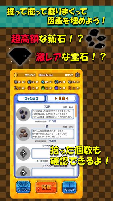 http://a1.mzstatic.com/jp/r30/Purple128/v4/22/c7/93/22c793c3-0399-ebf4-e656-39366f0347ea/screen696x696.jpeg