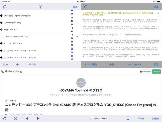 http://a1.mzstatic.com/jp/r30/Purple128/v4/31/c4/13/31c4132f-0979-8c75-c272-afdf57725f80/sc552x414.jpeg
