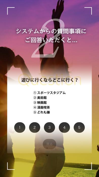 http://a1.mzstatic.com/jp/r30/Purple128/v4/5e/12/ef/5e12ef2d-cfd3-d7c3-1e74-6ce1cc244cd6/screen696x696.jpeg