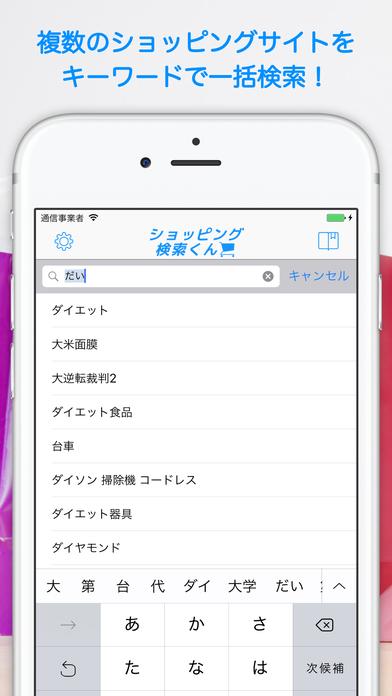 2017年8月10日iPhone/iPadアプリセール 週間スケジュール・ノートアプリ「Extreme Week Calendar」が無料!