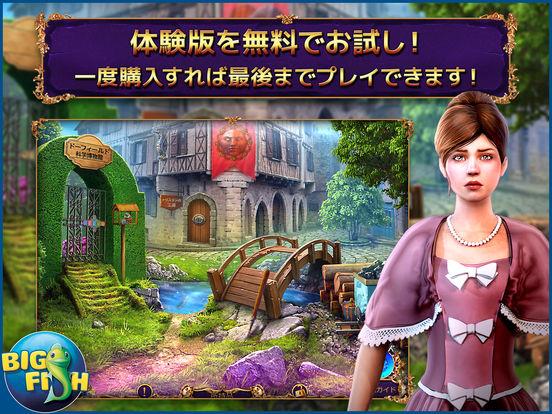 http://a1.mzstatic.com/jp/r30/Purple128/v4/7b/90/6a/7b906a15-21b8-e5e3-8f2e-874175259a64/sc552x414.jpeg