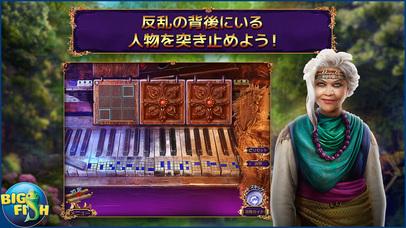 http://a1.mzstatic.com/jp/r30/Purple128/v4/ba/4b/d6/ba4bd673-b96e-2455-8a8a-baf527061de1/screen406x722.jpeg