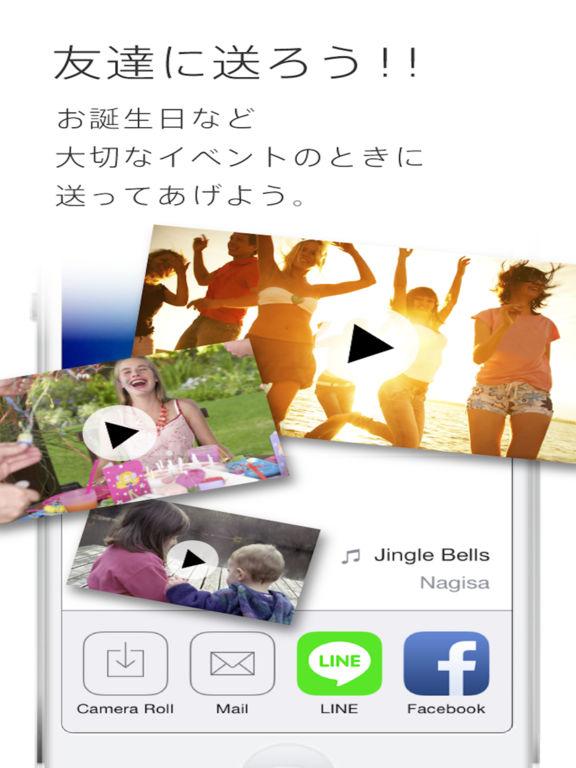 http://a1.mzstatic.com/jp/r30/Purple128/v4/de/4e/d8/de4ed8fe-cc6d-94bb-d352-4f40dde5e42a/sc1024x768.jpeg