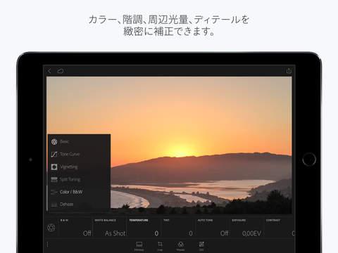 http://a1.mzstatic.com/jp/r30/Purple18/v4/0d/01/36/0d013613-74d5-e55e-fd5d-957accd99692/screen480x480.jpeg