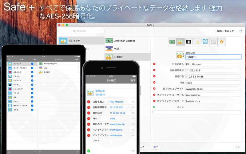 2016年9月8日Macアプリセール システム・メモリ開放アプリ「Disk Reviver」が値下げ!