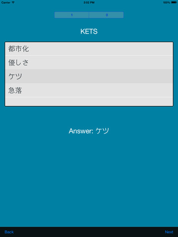http://a1.mzstatic.com/jp/r30/Purple18/v4/10/1d/c8/101dc842-f3c1-13e7-fe79-f811120df90b/screen480x480.jpeg