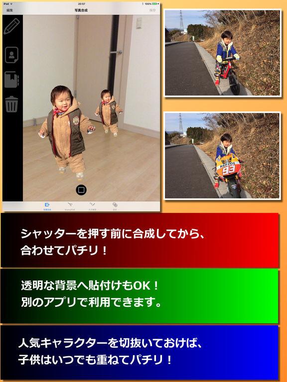 http://a1.mzstatic.com/jp/r30/Purple18/v4/14/4f/9f/144f9f1b-a016-5384-a849-61aa232ed80d/sc1024x768.jpeg