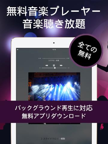 http://a1.mzstatic.com/jp/r30/Purple18/v4/17/c9/be/17c9beb3-0e56-7462-d575-d2291fedcfcd/screen480x480.jpeg