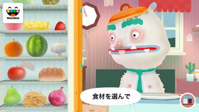 Toca Kitchen 2 screenshot1