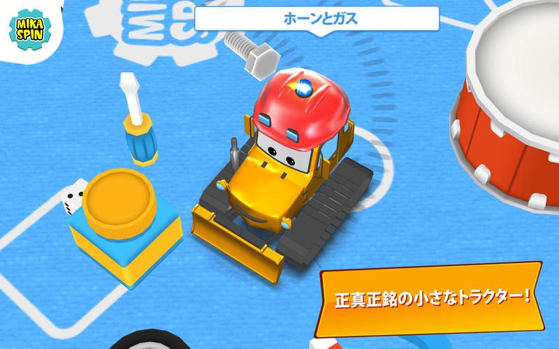 2017年5月7日Macアプリセール 石油企業シミュレーションゲーム「Oil Enterprise」が値下げ!