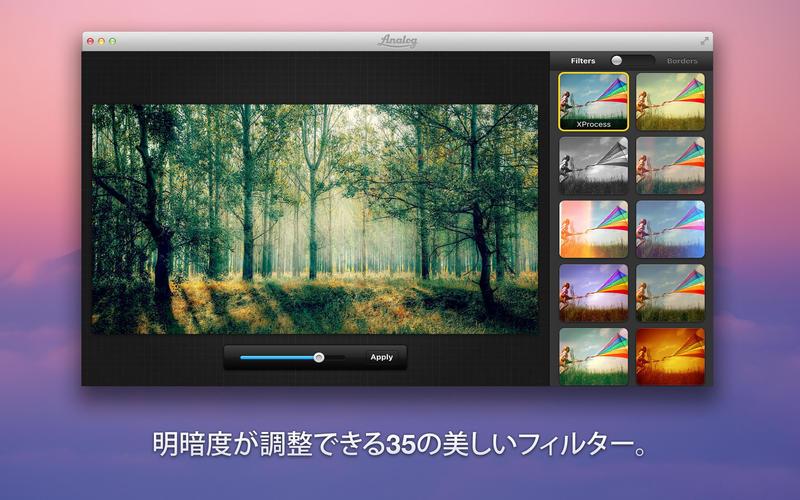 2017年2月2日Macアプリセール ランチャー・ドックアプリ「Lаuncher」が値下げ!