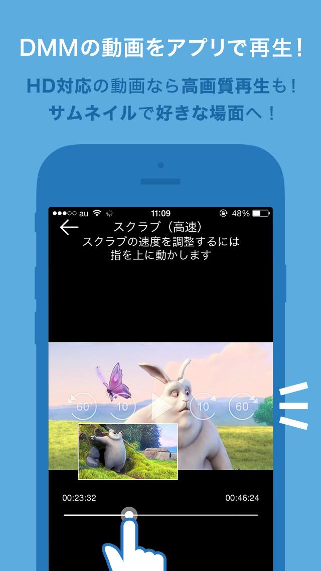 http://a1.mzstatic.com/jp/r30/Purple18/v4/4c/2c/6a/4c2c6a8b-5993-f709-5947-98e16f4f4442/screen1136x1136.jpeg