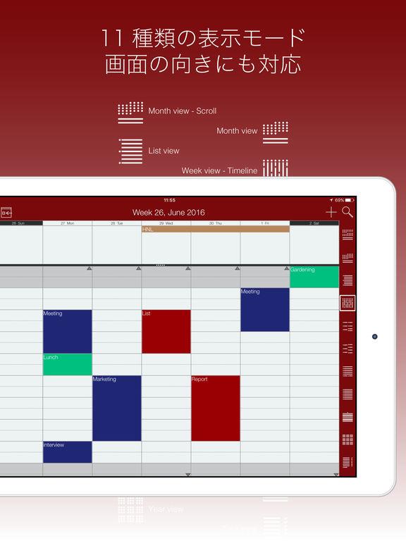 http://a1.mzstatic.com/jp/r30/Purple18/v4/64/63/26/646326a0-a7c5-24b1-3f7b-cc201849aba3/sc1024x768.jpeg