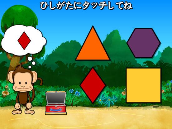 http://a1.mzstatic.com/jp/r30/Purple18/v4/66/42/15/66421511-279a-349f-2501-bf56c692c2b9/sc552x414.jpeg