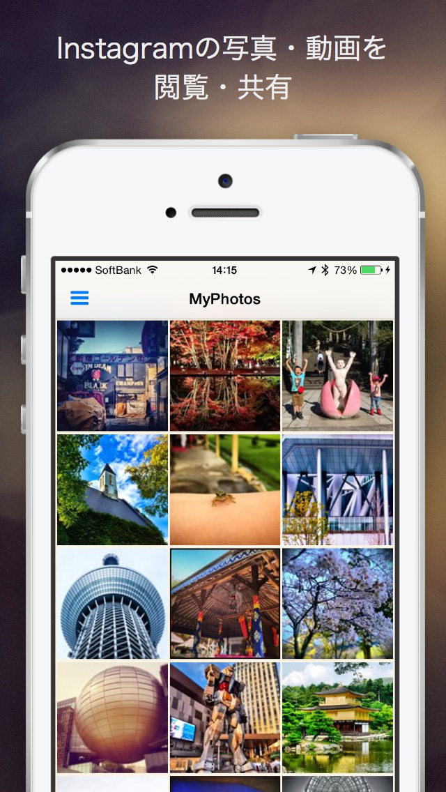 2016年4月29日iPhone/iPadアプリセール メディア・データ管理アプリ「PhotoVault」が無料!