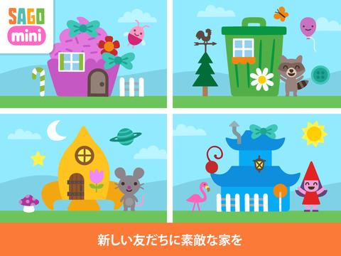 http://a1.mzstatic.com/jp/r30/Purple18/v4/81/59/90/81599060-3a36-da89-afc0-387319c8aca4/screen480x480.jpeg