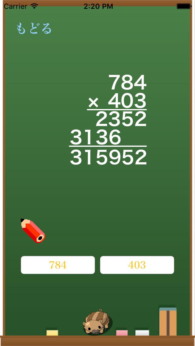 http://a1.mzstatic.com/jp/r30/Purple18/v4/8d/c4/41/8dc441cd-3cc5-dbbe-c53a-bb89f7e13028/screen1136x1136.jpeg