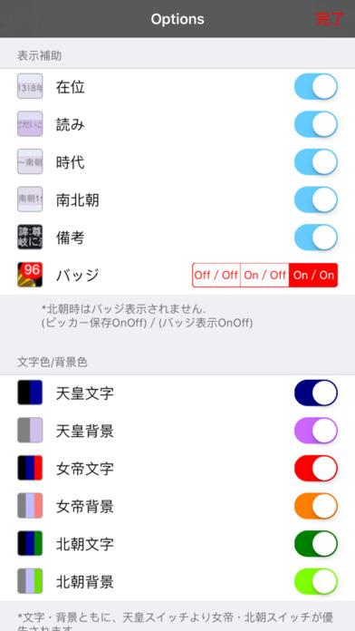 http://a1.mzstatic.com/jp/r30/Purple18/v4/8d/f1/41/8df14165-466f-9c19-d49d-19932f525393/screen696x696.jpeg