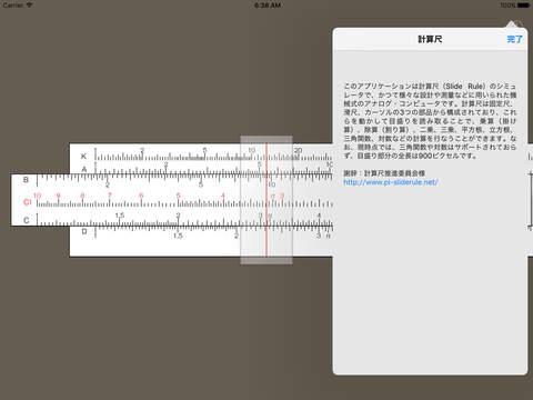 http://a1.mzstatic.com/jp/r30/Purple18/v4/8e/44/5d/8e445dcc-05dc-edd7-a5da-4311fd3f897b/screen480x480.jpeg