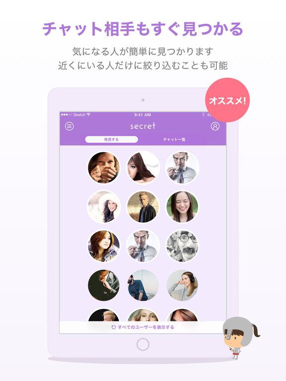 http://a1.mzstatic.com/jp/r30/Purple18/v4/97/fb/9b/97fb9b62-4d18-d252-38ff-dfa92f813e59/sc1024x768.jpeg