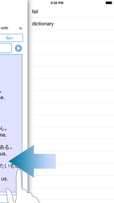 http://a1.mzstatic.com/jp/r30/Purple18/v4/a6/17/ca/a617ca12-f3d2-2ea8-37ba-a66265e02db8/screen696x696.jpeg