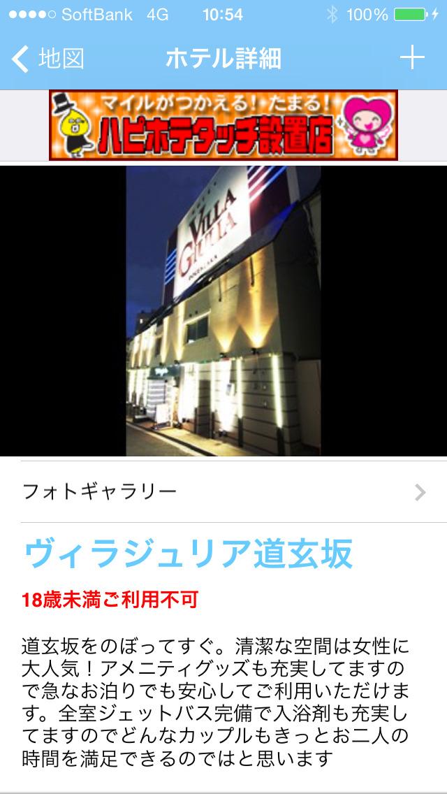 http://a1.mzstatic.com/jp/r30/Purple18/v4/a7/3d/cb/a73dcbd9-19f1-4f9e-31de-820ec3bce0a9/screen1136x1136.jpeg