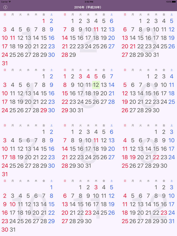 http://a1.mzstatic.com/jp/r30/Purple18/v4/a7/4e/51/a74e516b-eca2-c11d-9fec-d258c59ebc26/sc1024x768.jpeg