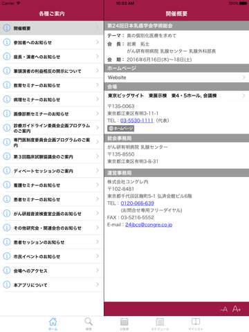 http://a1.mzstatic.com/jp/r30/Purple18/v4/dd/03/f6/dd03f6e4-fbe1-2616-0d8a-858b01d348a4/screen480x480.jpeg