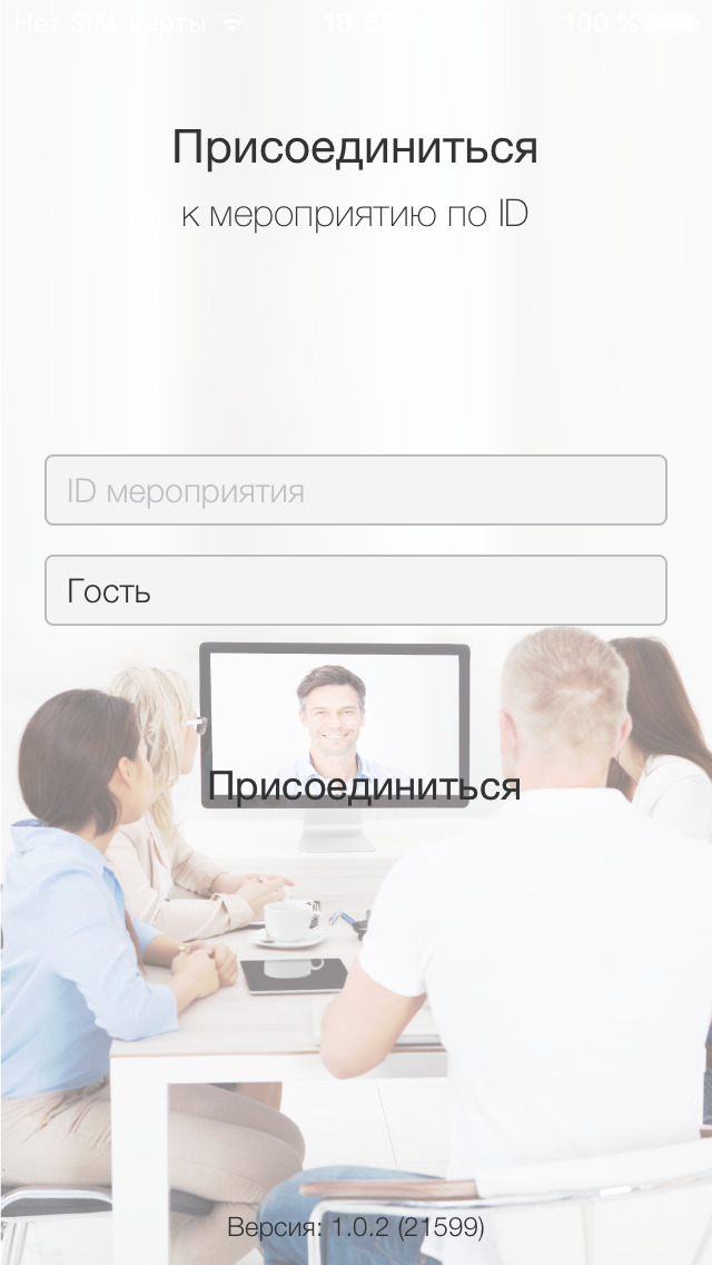 http://a1.mzstatic.com/jp/r30/Purple18/v4/e4/48/9d/e4489dc1-c7ee-079d-2e84-ad90a074c5bf/screen1136x1136.jpeg