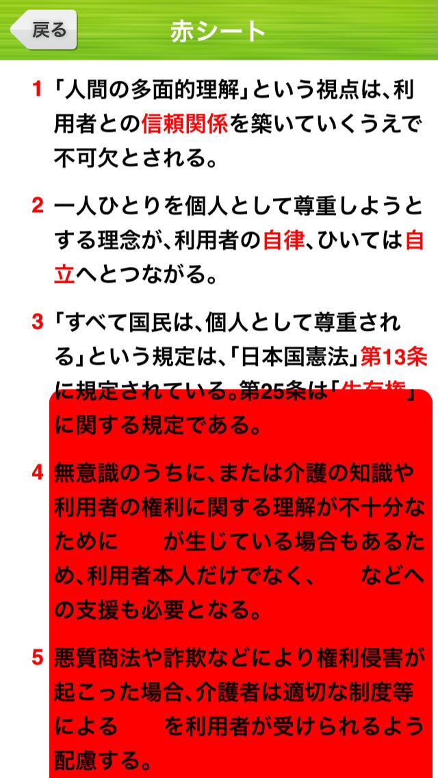 http://a1.mzstatic.com/jp/r30/Purple18/v4/e9/fa/db/e9fadba2-eac1-adf0-45c9-014d9c03e8b6/screen1136x1136.jpeg