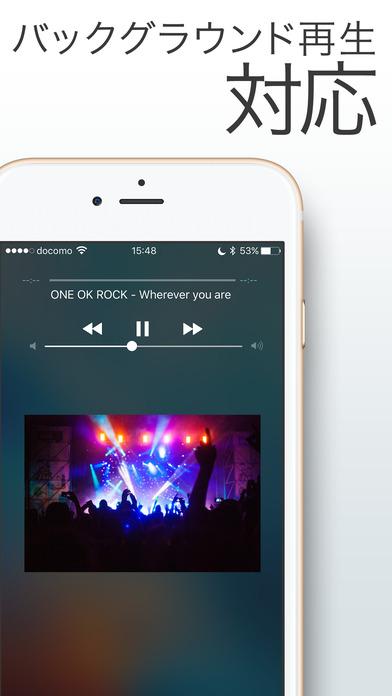 無料の人気音楽アプリ!MusicNote (ミュージックノート) for YouTubeのおすすめ画像4