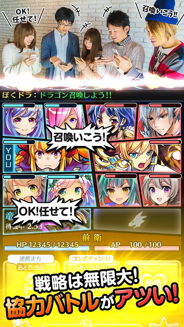 http://a1.mzstatic.com/jp/r30/Purple18/v4/fb/79/d1/fb79d139-ad8a-5da2-7bdd-22a17ed5df3f/screen1136x1136.jpeg