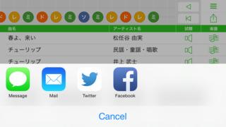 http://a1.mzstatic.com/jp/r30/Purple18/v4/ff/14/a8/ff14a8c9-4f87-7b12-6f90-36f67c7bb60d/screen320x320.jpeg