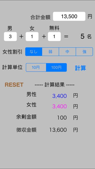 http://a1.mzstatic.com/jp/r30/Purple19/v4/18/22/39/18223992-e994-731c-2dda-7a287e0470cd/screen696x696.jpeg