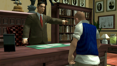 Bully: Anniversary Ed... screenshot1