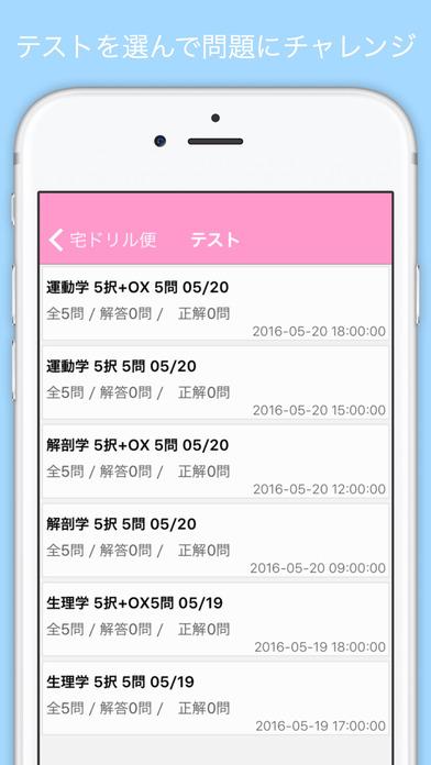 http://a1.mzstatic.com/jp/r30/Purple19/v4/3a/92/31/3a9231d1-2d7f-64d9-c802-8081f08cfe9a/screen696x696.jpeg