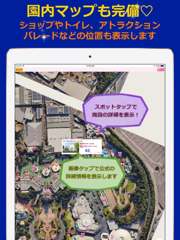 http://a1.mzstatic.com/jp/r30/Purple19/v4/54/c1/80/54c1801e-8f62-a066-cadb-6dc26e7fe01a/sc1024x768.jpeg