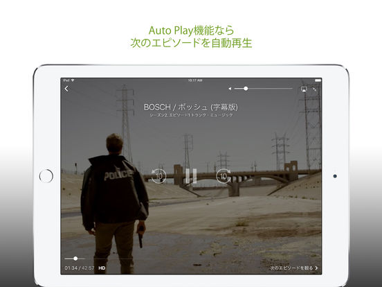 Amazonプライム・ビデオ Screenshot