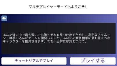 http://a1.mzstatic.com/jp/r30/Purple19/v4/73/d8/c6/73d8c616-ae5a-daea-12c9-171a5018ccd1/screen406x722.jpeg
