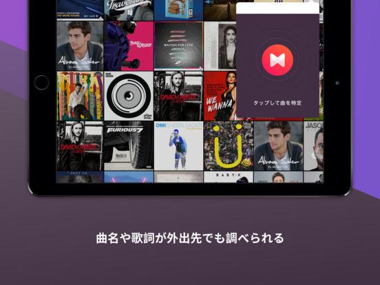 http://a1.mzstatic.com/jp/r30/Purple19/v4/88/f9/1a/88f91afb-a952-6d0b-5f40-94695051a305/sc552x414.jpeg