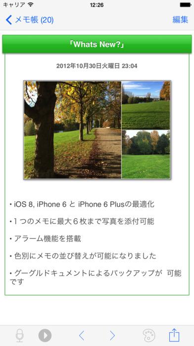 http://a1.mzstatic.com/jp/r30/Purple19/v4/8a/85/69/8a8569f5-4db5-2009-d9ef-4a9c0a1155a7/screen696x696.jpeg