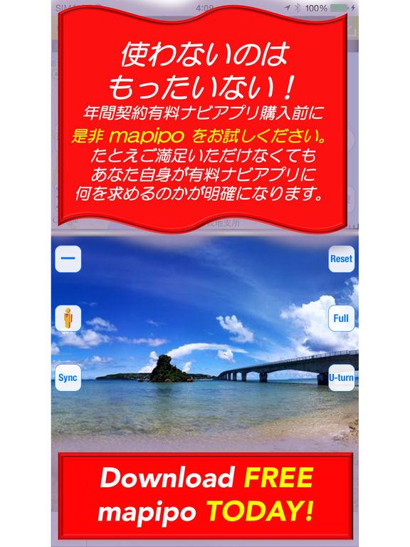 http://a1.mzstatic.com/jp/r30/Purple19/v4/95/32/bd/9532bd8f-86fc-b105-a580-453f8b4dc233/sc1024x768.jpeg