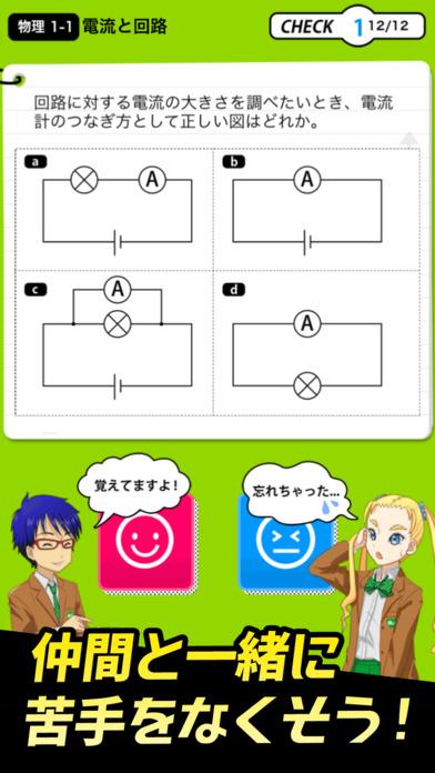 http://a1.mzstatic.com/jp/r30/Purple19/v4/de/b1/56/deb15663-0cbf-4641-4b1a-1caac27861f4/screen696x696.jpeg